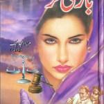 Baazigar Novel By Mirza Amjad Baig Advocate Pdf