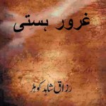 Gharoor e Hasti Novel By Razzaq Shahid Kohler Pdf