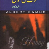 Maut Ki Khushi Novel By Albert Camus Pdf Free