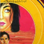 Ishq Aik Churail Ka Novel By Mehboob Alam Pdf