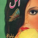 Amal Novel Urdu By Subas Gul Pdf Download