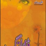 Darling Urdu Afsanay By Razia Butt Pdf Download
