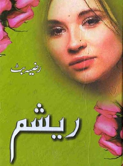 Resham Novel Urdu By Razia Butt Pdf