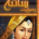Shaina Novel Urdu By Razia Butt Pdf Download