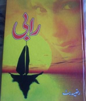 Rabi Novel Urdu By Razia Butt Pdf Free