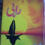 Rabi Novel Urdu By Razia Butt Pdf Download