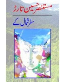 Safar Shumal Ke By Mustansar Hussain Tarar
