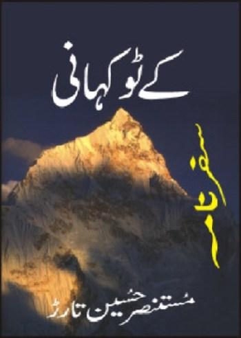 K2 Kahani By Mustansar Hussain Tarar