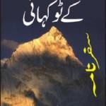 K2 Kahani Safarnama By Mustansar Hussain Tarar Pdf