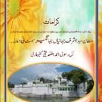 Karamat e Ashraf Jahangir Simnani Urdu Pdf