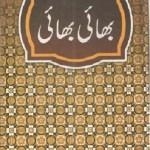 Bhai Bhai Urdu By Ghulam Jilani Barq Pdf Download