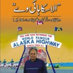 Alaska Highway By Mustansar Hussain Tarar Pdf