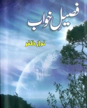 Faseel e Khawab By Nawaz Zafar Pdf