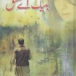 Labbaik Ay Ishq Novel By Muhammad Fayyaz Mahi Pdf