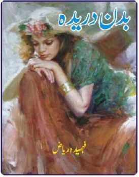 Badan Dareeda Poetry Book By Fehmida Riaz