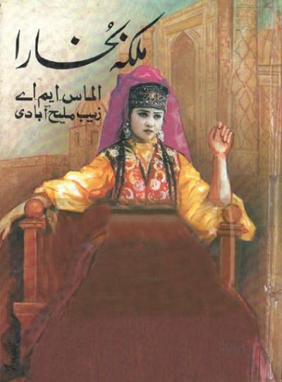 Malika Bukhara Novel By Almas MA