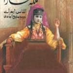 Malika Bukhara Novel By Almas MA Pdf Download