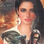 Endhan Urdu Novel By Dr Abdul Rab Bhatti Pdf