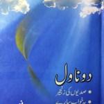 Sadiyon Ki Zanjeer Novel By Razia Fasih Ahmad Pdf