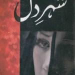 Shehar e Dil Novel By Umme Maryam Pdf Download