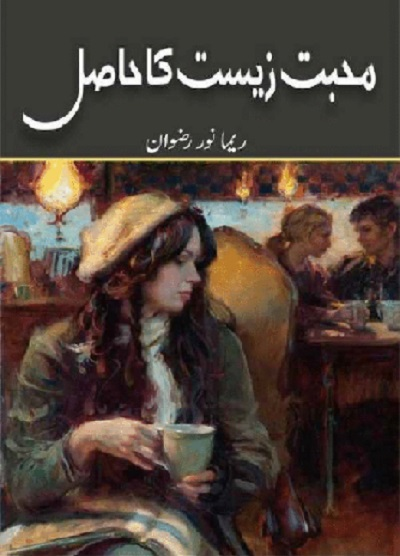 Mohabbat Zeest Ka Hasil Novel By Reema Noor Rizwan Pdf
