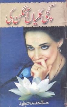 Kachi Kaliyan Aangan Ki Novel By Saleha Mehmood Pdf