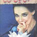 Kachi Kaliyan Aangan Ki Novel By Saleha Mehmood Pdf