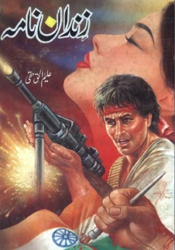 Zindan Nama Novel By Aleem Ul Haq Haqi