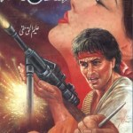 Zindan Nama Novel By Aleem Ul Haq Haqi Pdf