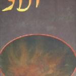 Alao Novel By Aleem Ul Haq Haqi Pdf Download