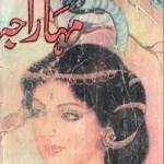 Maharaja Novel By Kanwar Hashmat Ali Pdf