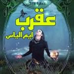 Aqrab Novel By M Ilyas Urdu Pdf Free Download
