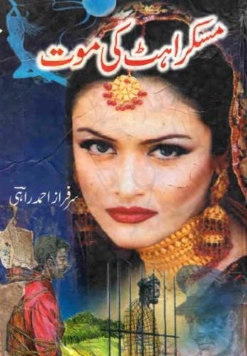 Muskurahat Ki Maut Novel By Sarfraz Ahmed Rahi