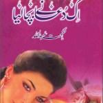 Ek Dua Ne Bacha Liya By Nighat Abdullah Pdf Download