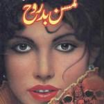 Kamsin Badrooh Novel By Sarfraz Ahmad Rahi Pdf
