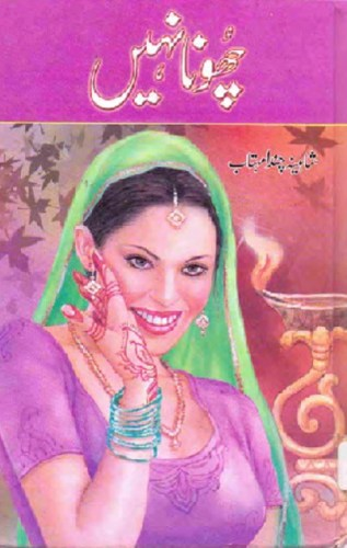 Choona Nahi Novel By Shaheena Chanda Mehtab