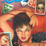 Dehshat Ka Safar By Mehmood Ahmed Moodi Pdf