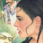 Bay Patwar Novel By Dr Abdul Rab Bhatti Pdf