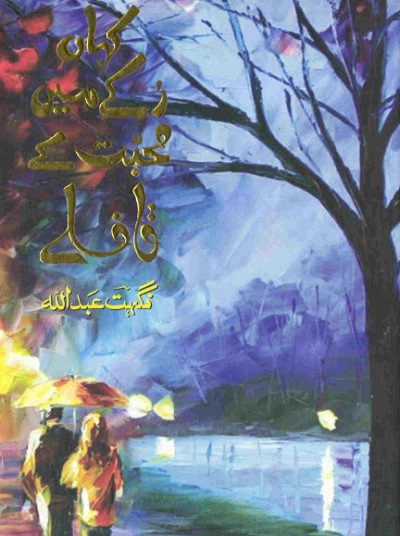 Kahan Ruke Hain Mohabbat Ke Qaflay By Nighat Abdullah