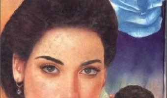 Behroop Novel By Mehmood Ahmad Moodi Pdf