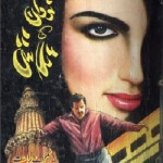 Nirwan Ki Talash Complete Novel By MA Rahat Pdf