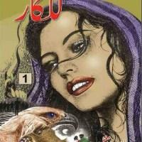 Lalkar Novel By Tahir Javed Mughal Complete Pdf