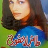 Tair e Lahoti Novel By Riffat Siraj Pdf Download