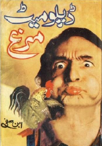 Diplomat Murgh By Ibne Safi Funny Book