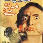 Diplomat Murgh Funny Novel By Ibne Safi Pdf