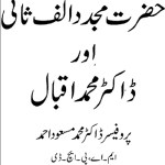 Hazrat Mujaddid Alf Sani Aur Iqbal By Masood Ahmad Pdf