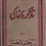 Tazkira e Khaki By Syed Mehmood Ul Hassan Shah Khaki Pdf