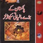 Pakistan Ke Baray Maliyati Scandals By Waseem Sheikh Pdf