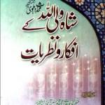 Shah Waliullah Ke Afkar O Nazriat By Siddique Zia Pdf