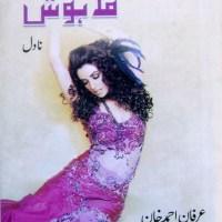 Madhosh Novel By Irfan Ahmad Khan Pdf Download